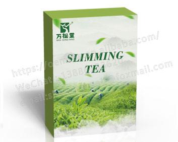 进出口排毒减肥茶跨境电商速卖通亚马逊排毒茶减肥茶保健茶厂家直供OEM3