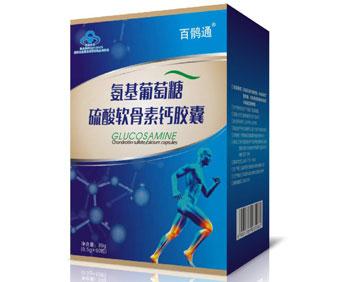 氨基葡萄糖硫酸软骨素钙胶囊1