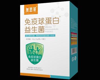 免疫球蛋白益生菌1