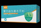 澳思莱-复合益生菌冻干粉
