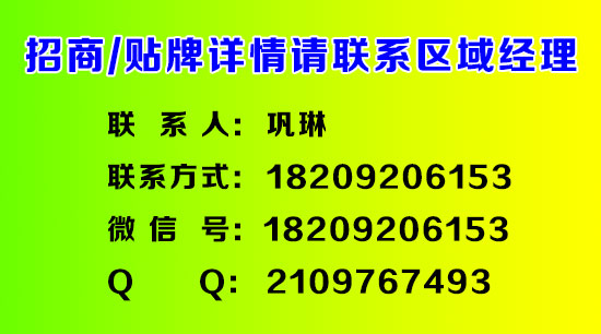 1168医药保健品网-【好列舒冷敷凝胶】招商代理彩页