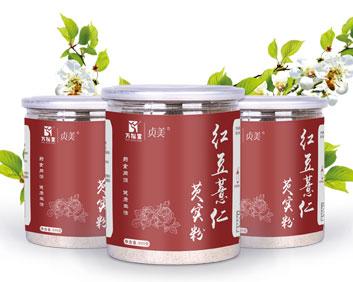 红豆薏米茶赤小豆薏仁茶祛去除茶湿茶红豆薏米芡实茶包男女茶