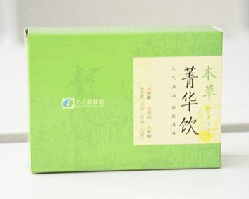 菁华饮茶万松堂贴牌OEM厂家生产养生袋泡茶加工