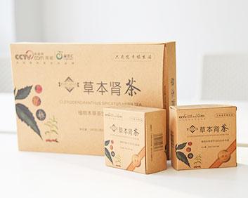 万松堂贴牌OEM补肾草本肾茶男人茶正品贴牌五宝茶袋泡茶