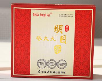 万松堂贴牌OEM明目茶保护视力正品厂家生产养生袋泡茶加工