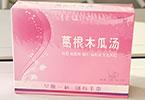 万松堂贴牌OEM草本葛根木瓜汤丰胸美容正品厂家生产养生袋泡茶加工