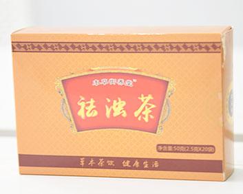 万松堂贴牌OEM草本驱寒祛湿驱浊茶正品厂家生产养生袋泡茶加工