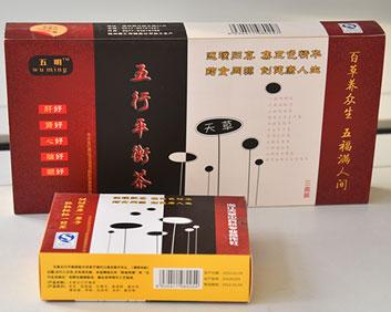 五行平衡茶肝肾心脑眼补万松堂贴牌OEM厂家生产养生袋泡茶加工