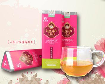 玫瑰荷叶茶蜂蜜美容美白皮肤祛痘降火袋泡茶加工厂家生产跨境电商微商