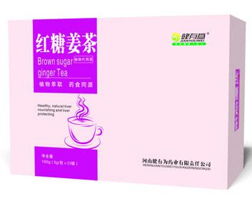 健有为红糖姜茶
