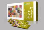 红豆薏米山药粉外盒小袋组合OEM袋泡茶五谷粉厂家贴牌