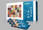 红豆薏米杏仁粉外盒小袋组合OEM袋泡茶五谷粉厂家贴牌