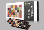 芝麻核桃黑豆粉外盒小袋组合OEM袋泡茶五谷粉厂家贴牌