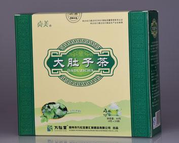 大肚子茶郑多燕升级版减肥瘦身祛湿茶(可代加工)