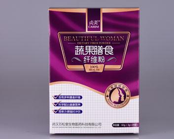 蔬果膳食纤维粉(可代加工OEM厂家)