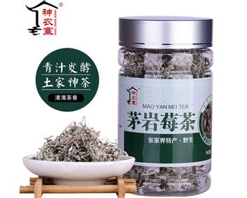 茅岩莓茶天然野生OEM厂家(可贴牌代加工)
