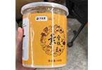 代餐粉罐装版OEM代加工