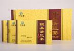 银桑清三茶降三高塑膜礼品套装仅供线下OEM厂家