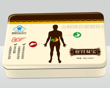 肝胃雷电竞app下载苹果