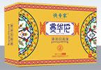 赛华佗濞清抑菌膏