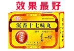 raybet雷电竞app沉香十七味丸