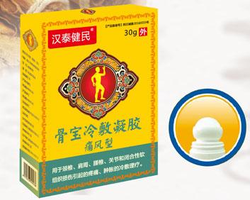 膏药贴膏液体膏药风湿颈椎腰椎坐骨痛骨宝冷敷凝胶痛风型