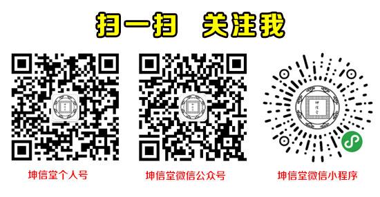 1168医药保健品网-【苗家老铺特惠精装】招商代理彩页