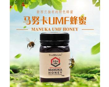 蜂蜜水减肥有效果吗