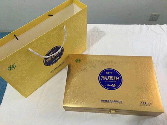 1168医药保健品网-【熊胆粉 中药饮片 金胆】招商代理彩页