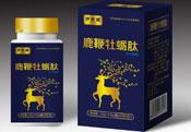 鹿鞭牡蛎肽