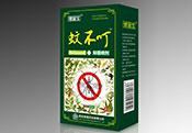 健滋宝-蚊不叮抑菌喷剂