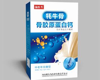 汤医生牦牛骨骨胶原蛋白钙