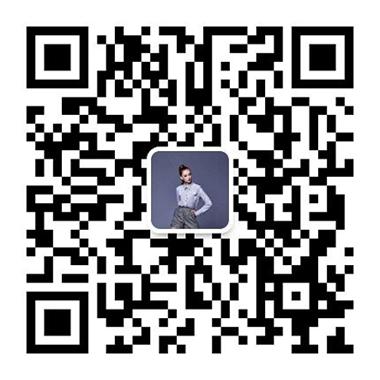 1168医药保健品网-【天山童子膏】招商代理彩页