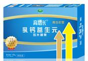 高增长乳钙益生元