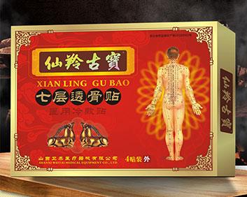 仙羚古宝:大膏药(藏医奇方,蜂毒疗法)