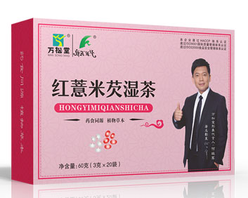 红豆薏米茶祛湿袋泡本草茶OEM厂家直销批发