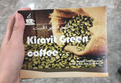 出口阿拉伯减肥咖啡排毒OEM厂家直销