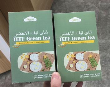 减肥绿茶OEM厂家出口阿拉伯小盒装