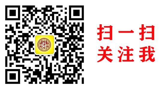 1168医药保健品网-【膳华堂钙镁片】招商代理彩页