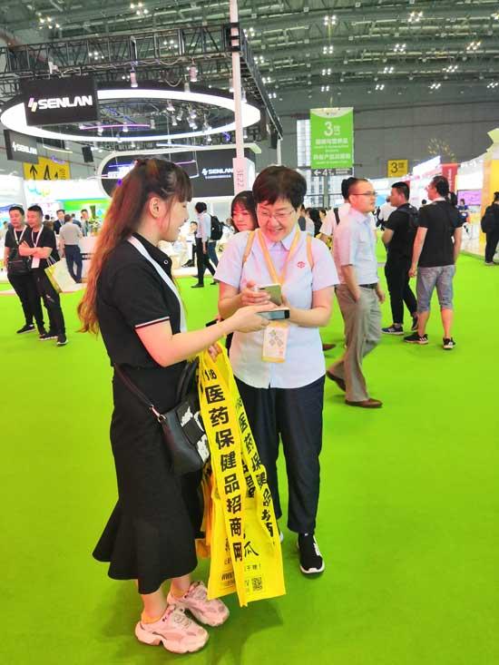 第十届中国国际健康产品展览会、HNC 2019开幕盛况