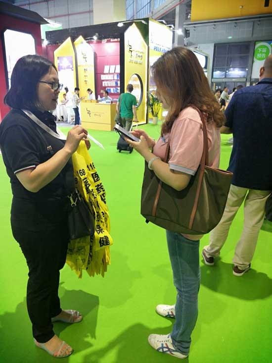 HNC2019、国际健康产品展览会现场报道