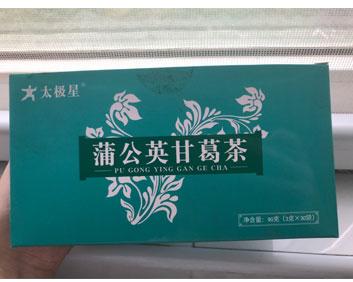 OEM蒲公英葛根茶苦荞菊苣栀子厂家