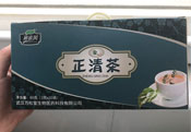 OEM正清茶厂家资质品质保障三清茶口臭正品去口气清新剂除口臭口苦口干神器