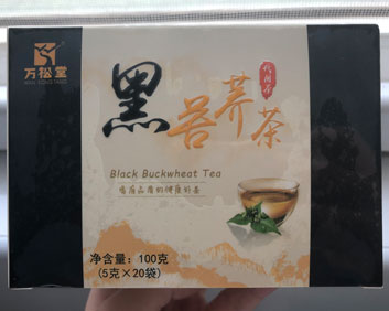 黑苦荞茶养生茶OEM定制袋泡茶花草茶
