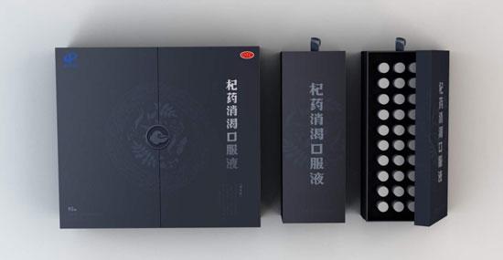 1168医药保健品网-【杞药消渴口服液】招商代理彩页