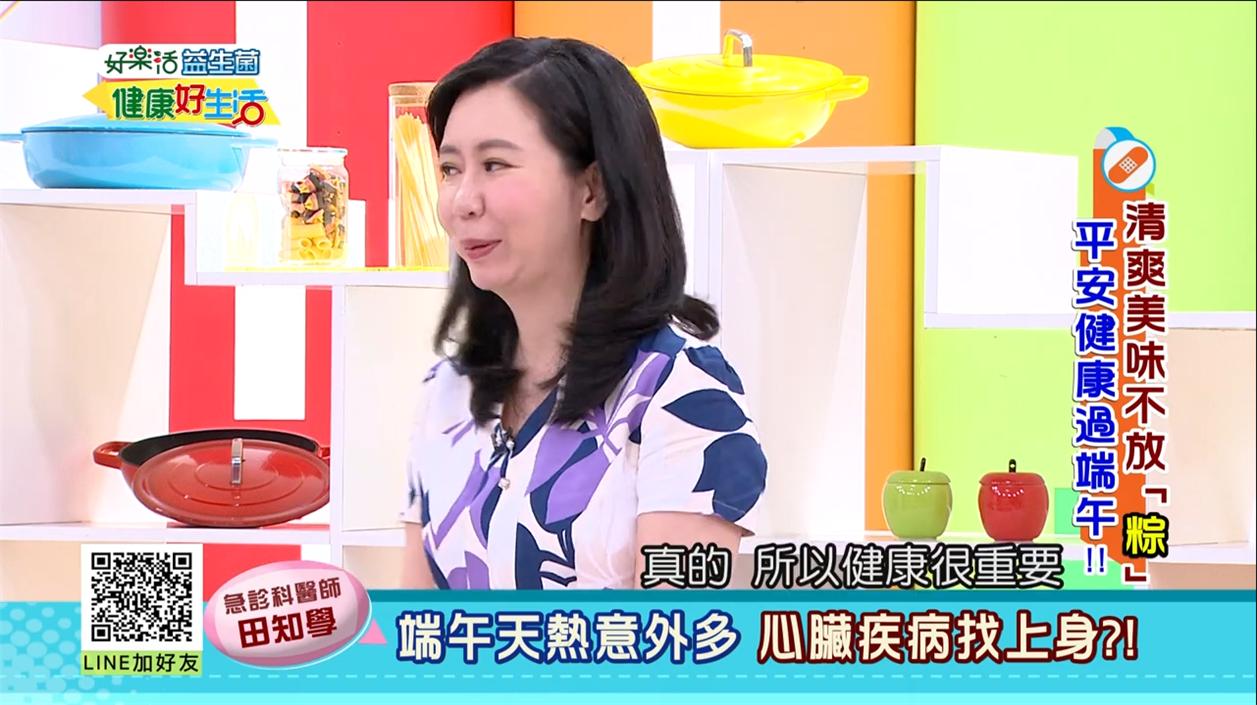 黄景龙:美味三丁鸡酒粽-桔香龙鬚拌时蔬