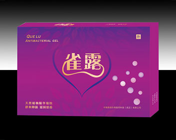 雀露抑菌凝胶大盒