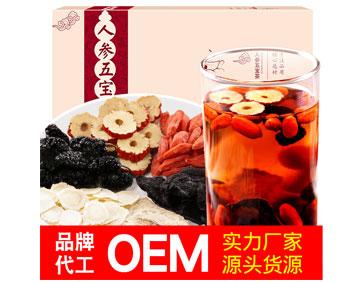 实物五宝茶冲泡OEM实力厂家贴牌定制补肾滋补男人茶