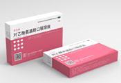 对乙酰氨基酚口服容液