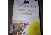 电商版红豆薏米芡实祛湿体弱茶OEM厂家批发